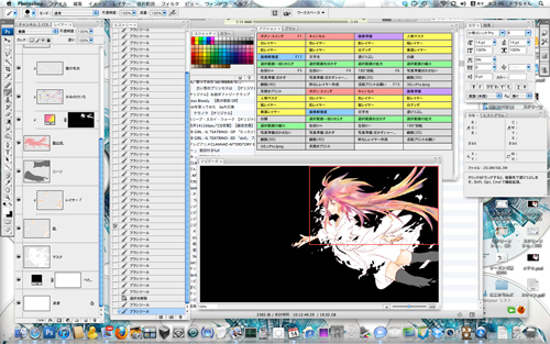 スクリーンショット(2011-07-14-1.46.06)