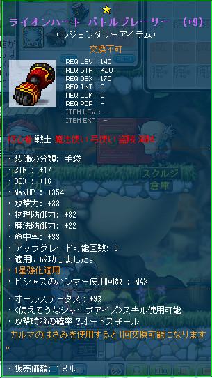 bdcam 2012-01-29 23-43-54-122