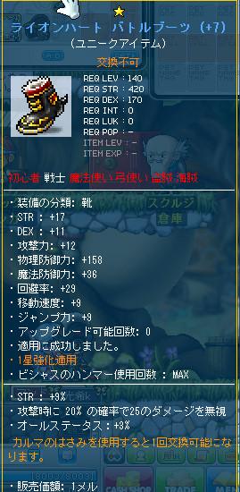 bdcam 2012-01-29 23-44-17-811
