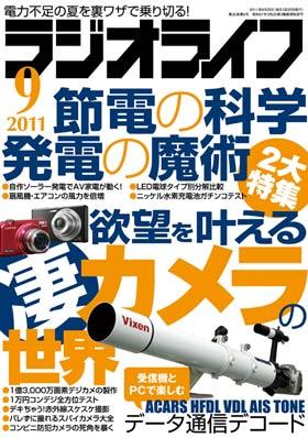 201109.jpg