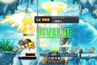 れべあっぷ★114