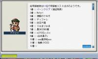 千夜のえ~す★