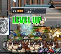 れべあっぷ★115