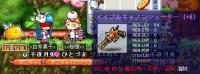 m銃強化★2