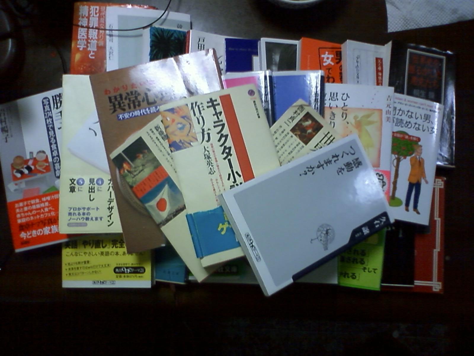 全部で27冊。そして、値段は3千円以下!!!!!