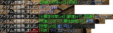 6/9まで 水色ドロ
