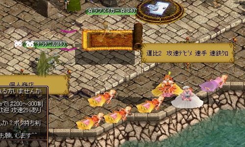 6/15 姫祭り1