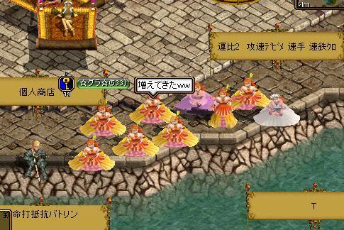 6/15 姫祭り2