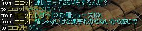 鱈× 鱗○