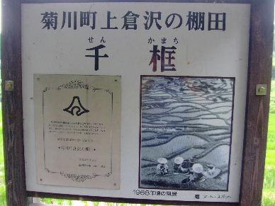 2009_0718城下町大須賀0055