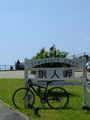 2009_0815北駿河湾一周0056b