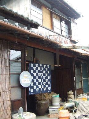 2009_0912なまづや0022