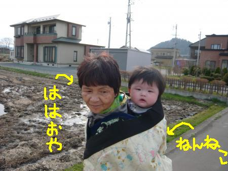 P1060109_convert_201104260940.jpg
