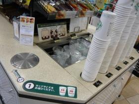 gooz 渋谷店 のコーヒー2
