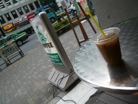 gooz 渋谷店 のコーヒー1