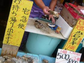 茨城・那珂湊「お魚市場」の岩ガキ3