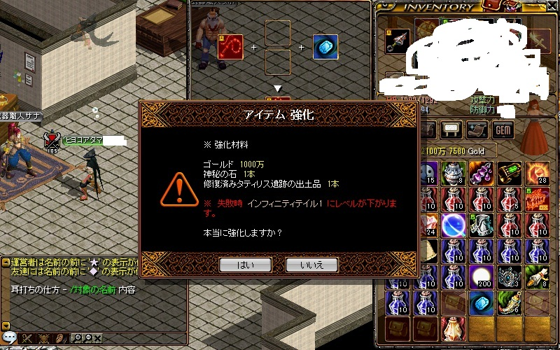 RedStone 11.05.10[01]