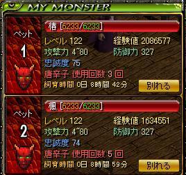 RedStone 09.08.9