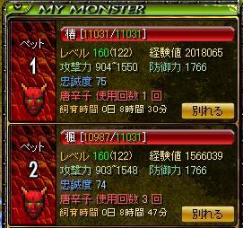 RedStone 09.08.5