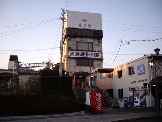 IMGP9499.jpg