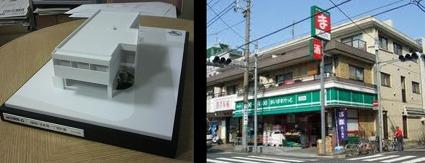 「まいばすけっと」日本堤1丁目店のイメージ