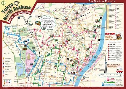 北部マップ英語改定版(地図)