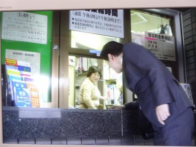「推定有罪」撮影・ロケ地