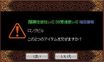 RedStone 11.05.09[03]