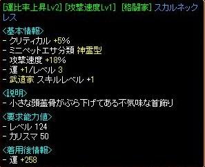 RedStone 11.05.11[09]