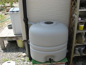 雨水タンク 003