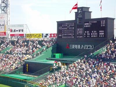 20110809-3.jpg