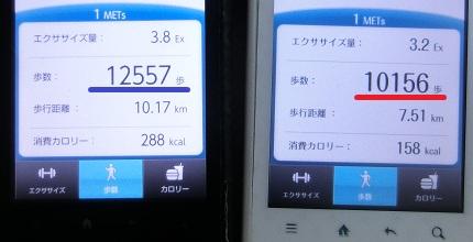 120327-11.jpg