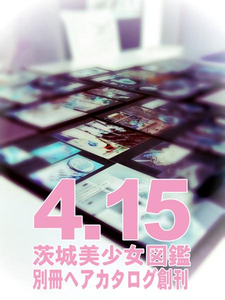 x2_be5854d.jpeg