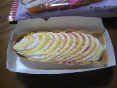 IceDessertShips苺のミルフィーユ風味