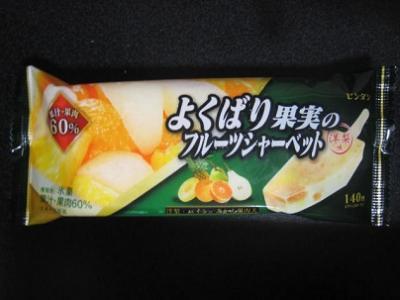 よくばり果実のフルーツシャーベット洋梨味