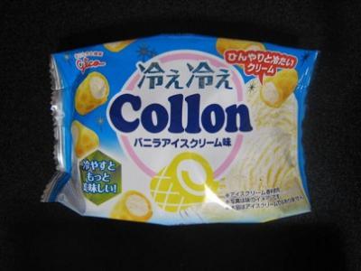 冷え冷えコロンバニラアイスクリーム味