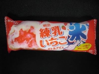 練乳いちごボトルアイス