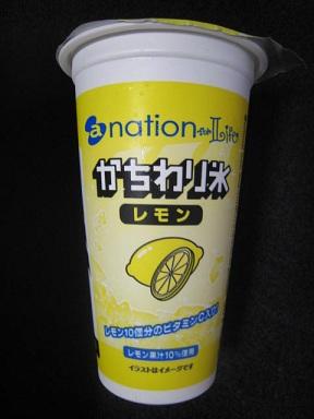 かちわり氷レモン
