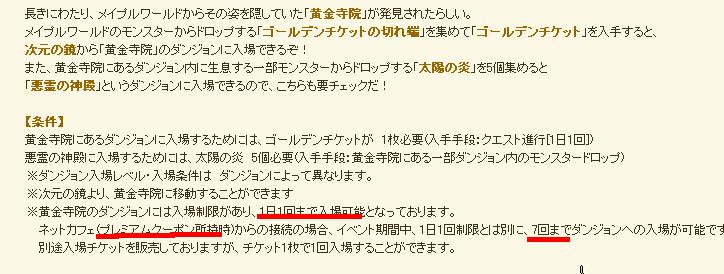20110421あしゅら