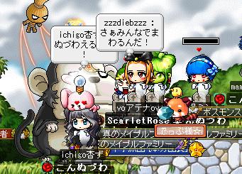 20110509ぬづわえる
