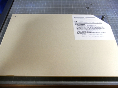 DUCATI900-054.jpg