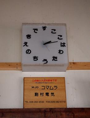 watauchi1.jpg