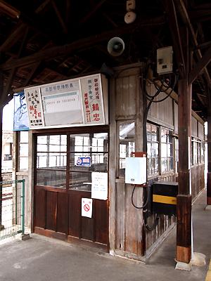 yashiro2.jpg
