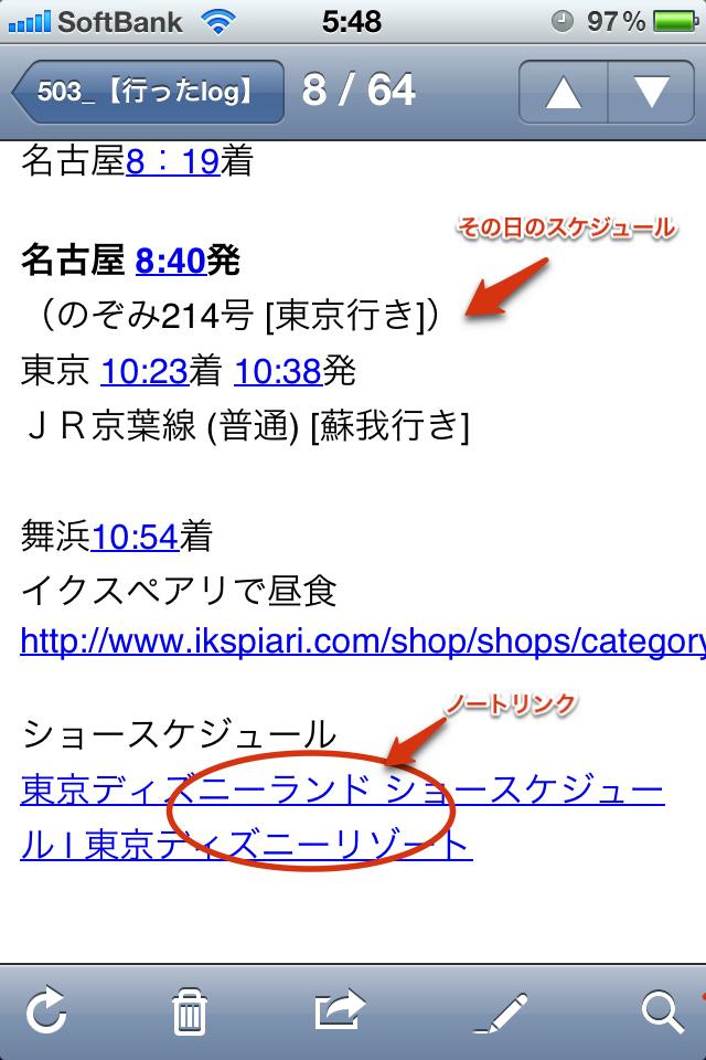 Skitch-2012-01-14 22_01_39 +0000