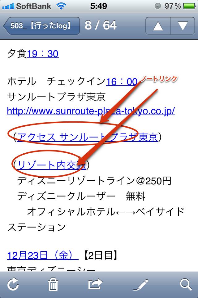 Skitch-2012-01-14 22_01_11 +0000