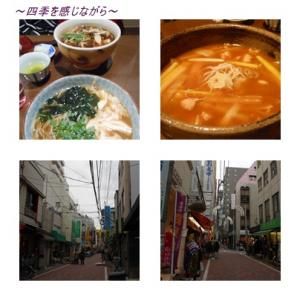 譌・證ョ驥後→豬・拷讖狗阜髫・convert_20120122115541