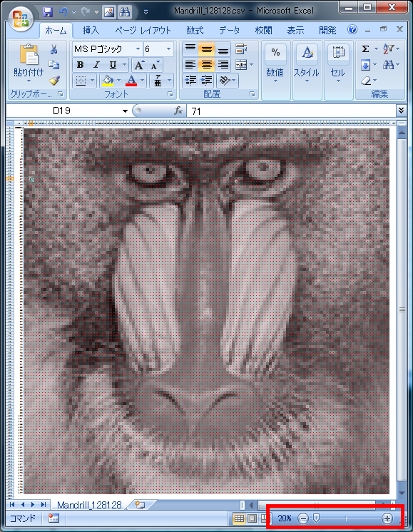 エクセルで画像の表示