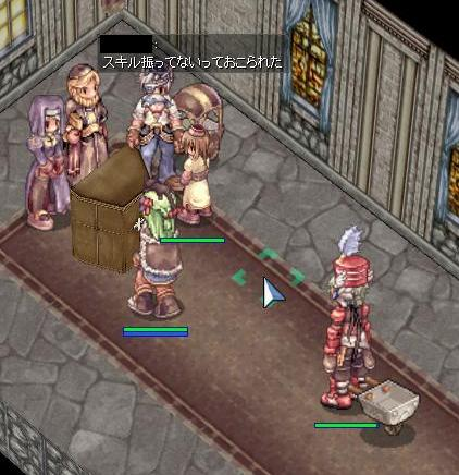 screenmagni2802.jpg