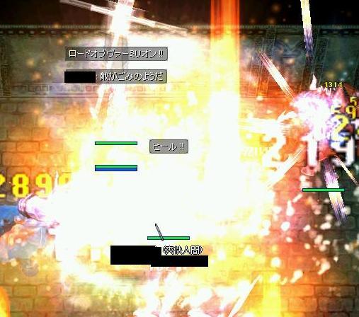 screenmagni3432.jpg