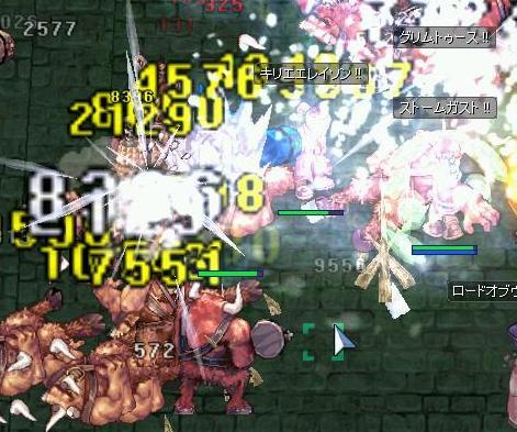 screenmagni3482.jpg